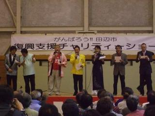 5月25日 記事用 チャリティー.JPG