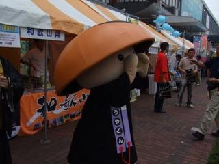 7月17日 記事用 岡山2.JPG